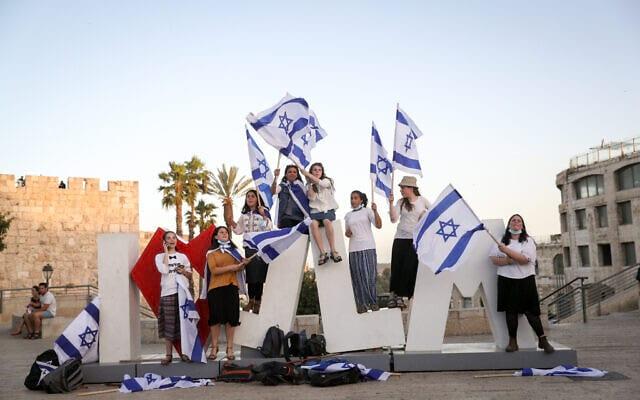Izrailtyane prazdnuyut Den Ierusalima 2