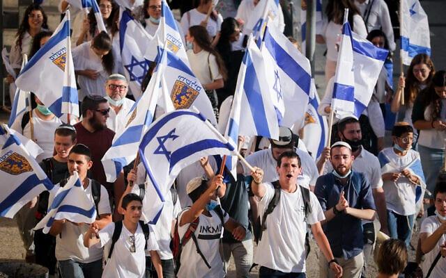 День Иерусалима фото