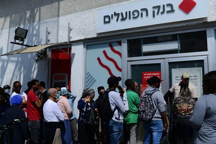 Израильтяне у отделения банка в Тель-Авиве фото