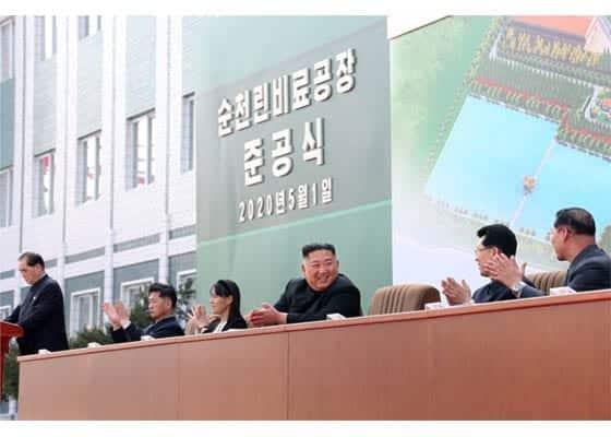 Kim CHen Yn posle dolgo otsutstviya poyavilsya na publike