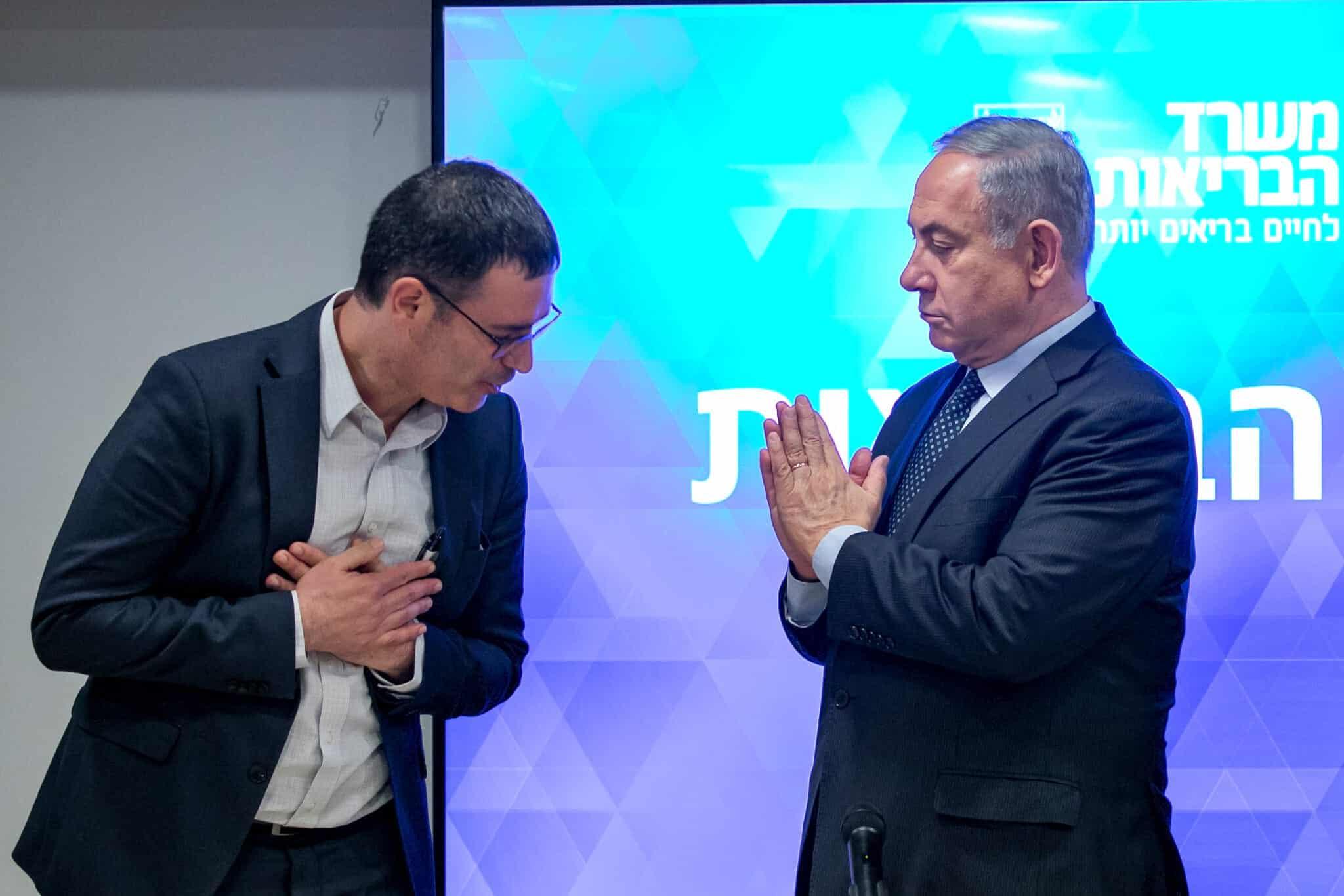Moshe Bar Siman Tov i Binyamin Netaniyagu