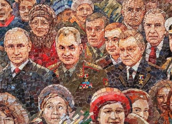 Mozaika s izobrazheniem vysshego rukovodstva RF