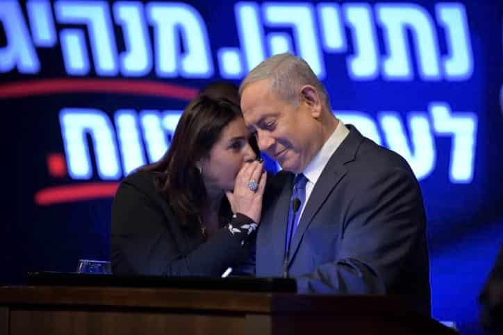биньямин нетаниягу мири регев израиль фото