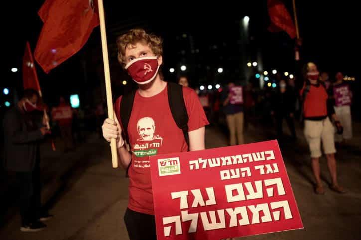 Предприниматели протестуют в Тель-Авиве фото