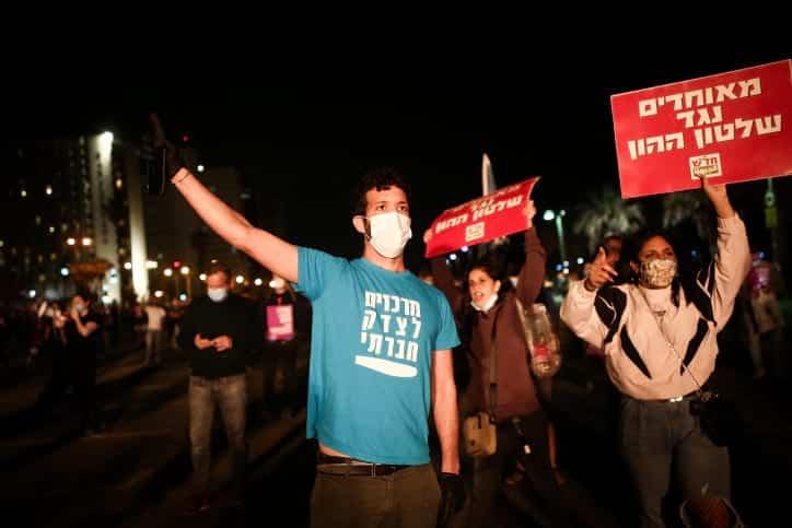 Predprinimateli protestuyut v Tel Avive