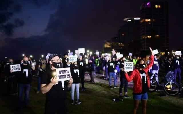 Protest melkih predprinimatelej v Tel Avive