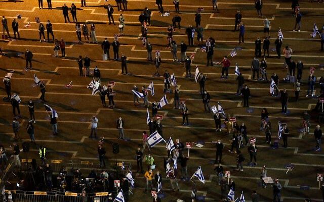 Protest protiv koalitsionnogo pravitelstva vo glave s Netaniyagu