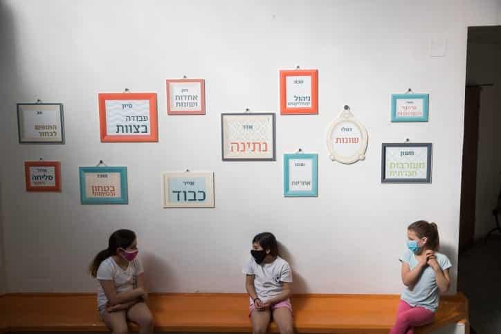 Школа израиль фото