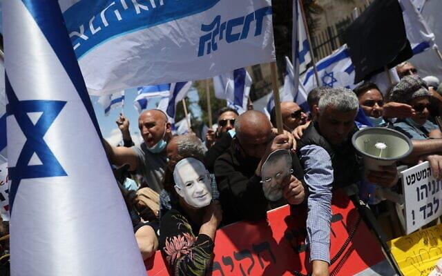 Storonniki Netaniyagu protestuyut u okruzhnogo suda Ierusalima