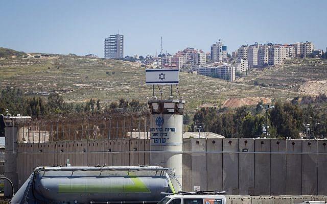 Tyurma Ofer gde otbyvayut nakazanie palestinskie zaklyuchennye