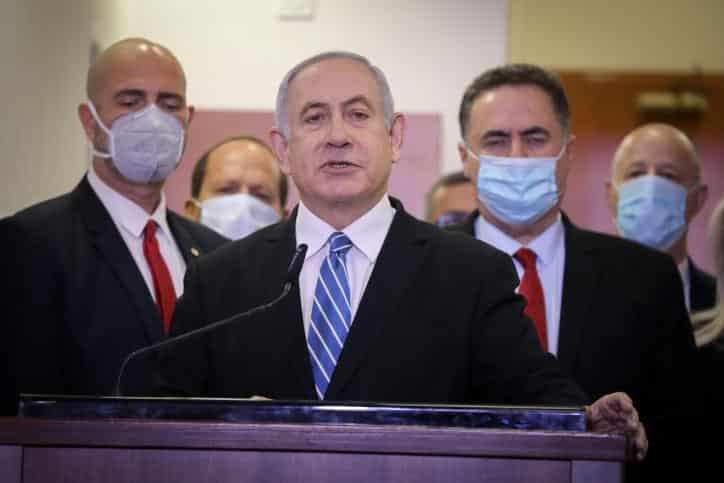 Vystuplenie Netaniyagu pered zasedaniem okruzhnogo suda v Ierusalime