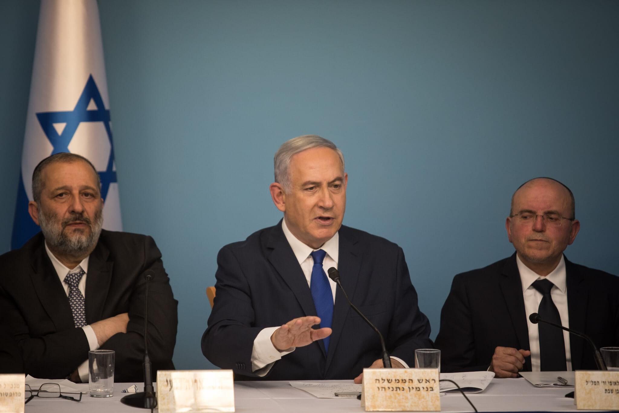 правительство израиля фото
