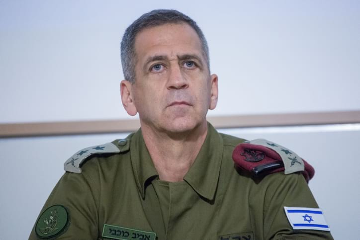 Глава Генштаба Авив Кохави фото