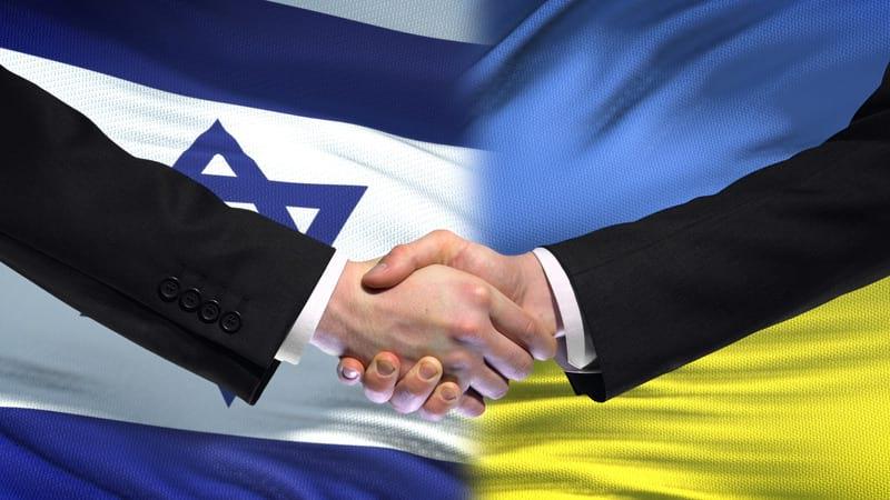 Израиль Украина фото