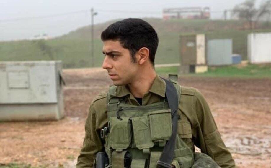 Погибший израильский военный Амит Бен Игаль фото
