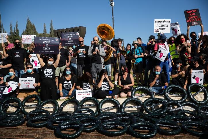 Protest rabotnikov kulturnoj sfery v Ierusalime 2