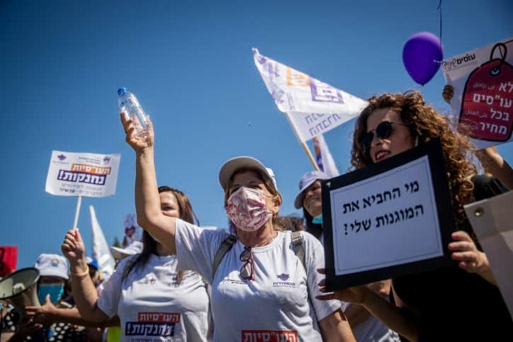 Protesty sotsrabotnits v Ierusalime 1 1