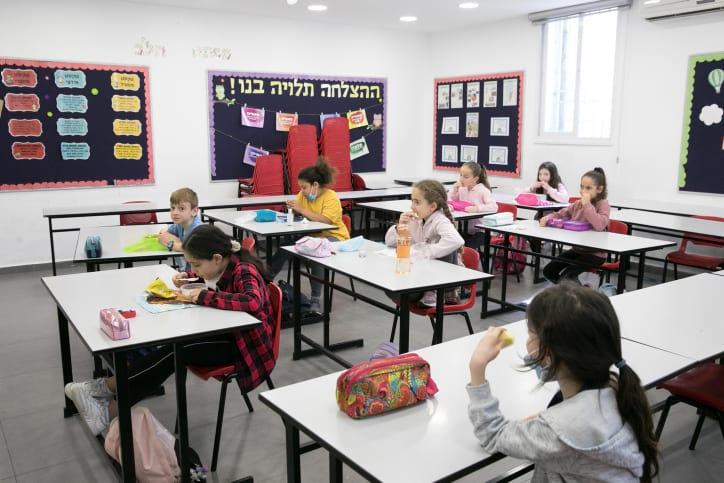 Uchashhiesya odnoj iz shkol v Ierusalime