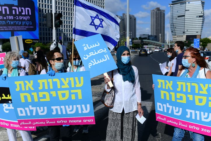 ZHenskij protest protiv anneksii v Tel Avive 3