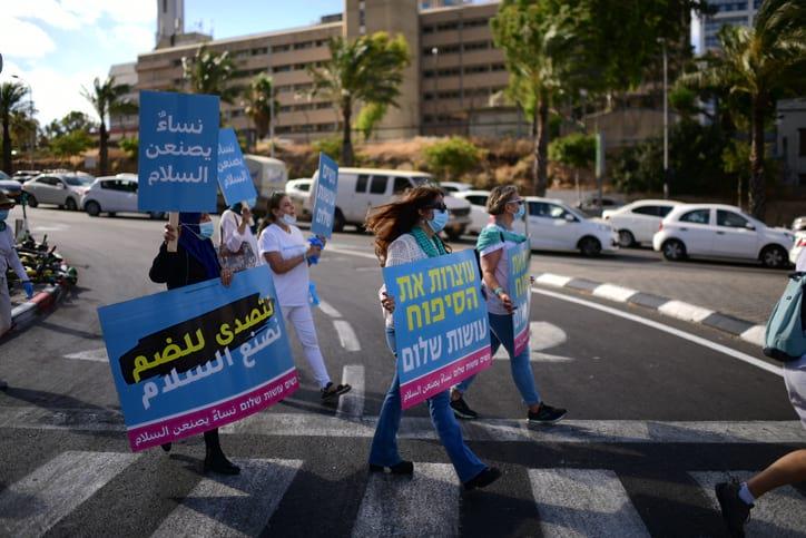 ZHenskij protest protiv anneksii v Tel Avive 4