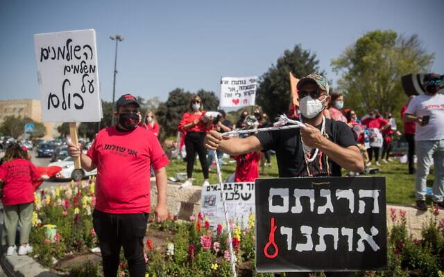 Protest izrailskih predprinimatelej v Ierusalime