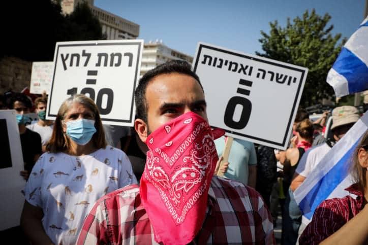 Protest protiv korruptsii u rezidentsii Netaniyagu 2