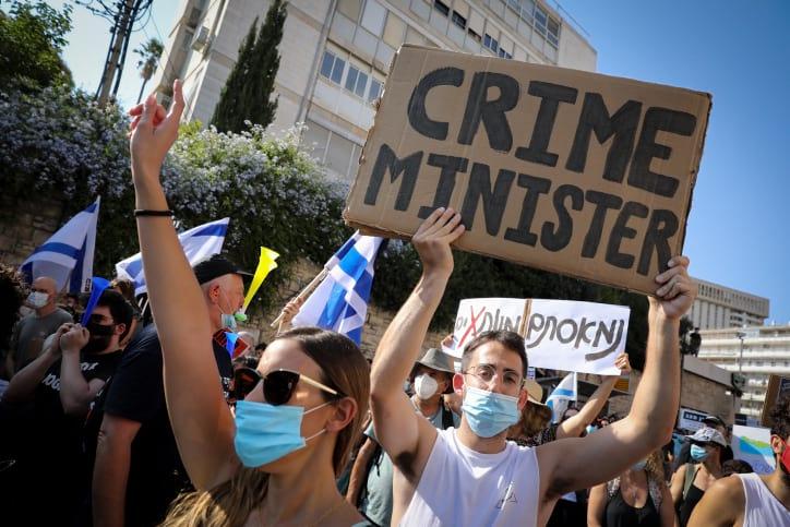 Protest protiv korruptsii u rezidentsii Netaniyagu 3