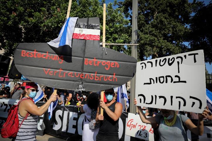 Protest protiv korruptsii u rezidentsii Netaniyagu