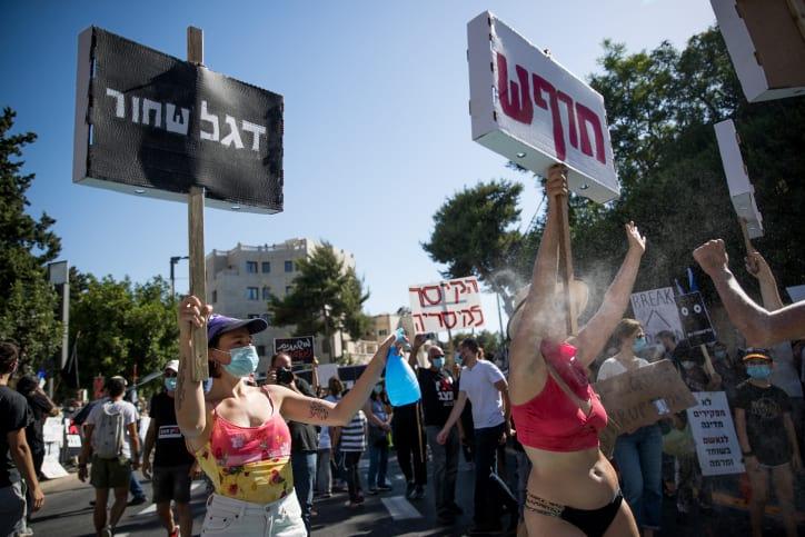 Protest u rezidentsii Netaniyagu 1