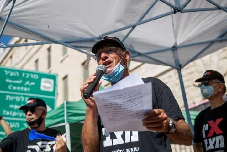 Protest u rezidentsii Netaniyagu 2 1