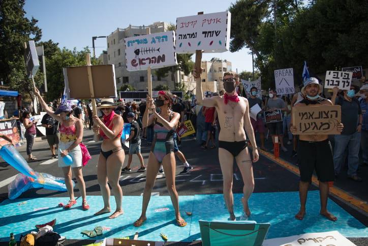 Protest u rezidentsii Netaniyagu 3 1