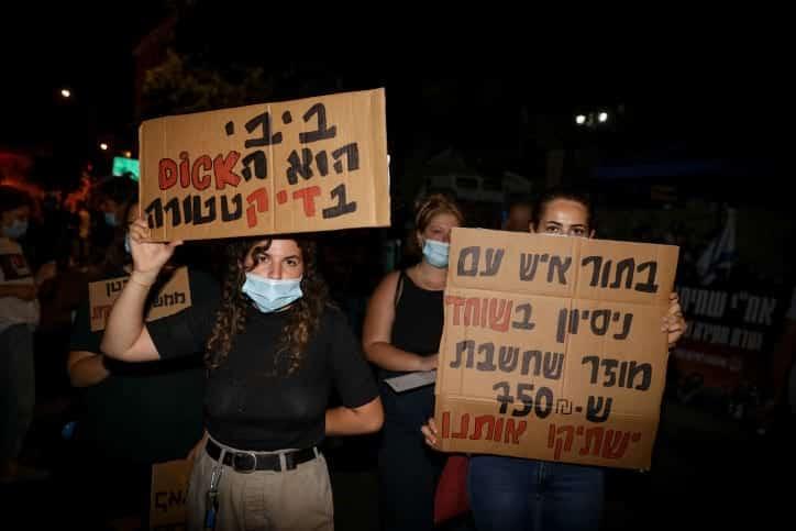 Protest u rezidentsii Netaniyagu 3