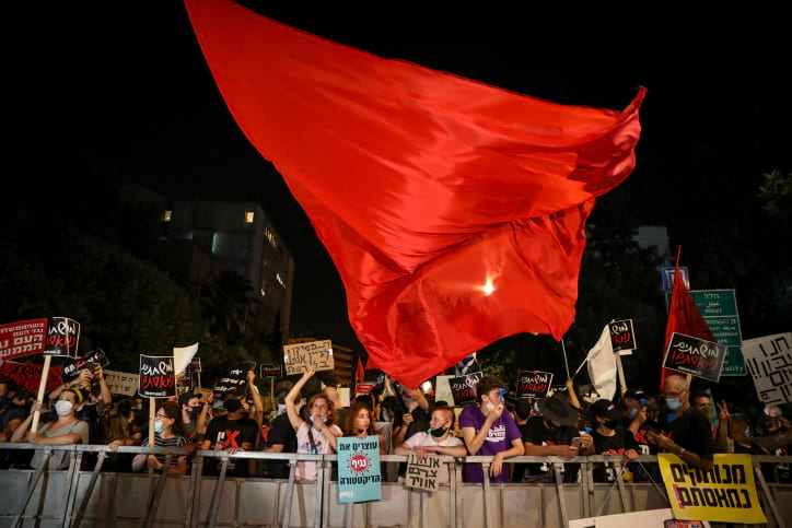 Protest u rezidentsii Netaniyagu 4