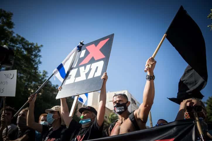 Protest u rezidentsii Netaniyagu 5 1