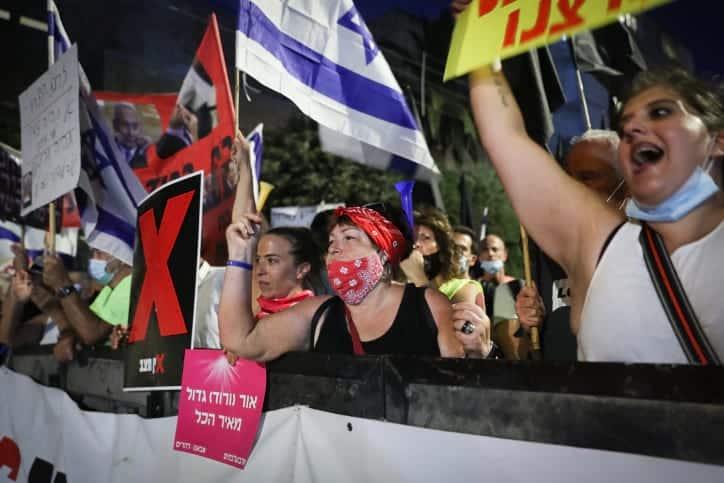 Protest u rezidentsii Netaniyagu 5 2