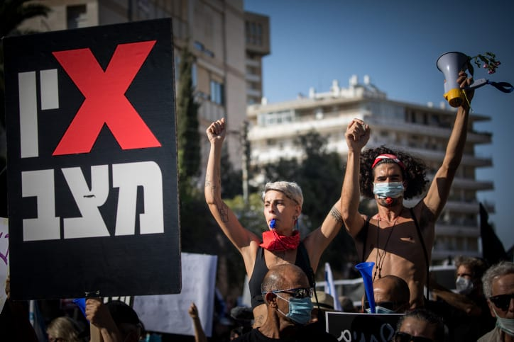 Protest u rezidentsii Netaniyagu 6 1