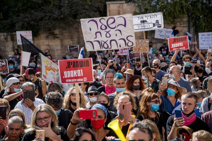 Protest u rezidentsii Netaniyagu 7