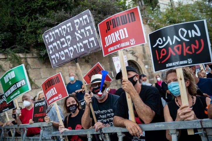 Protest u rezidentsii Netaniyagu 8