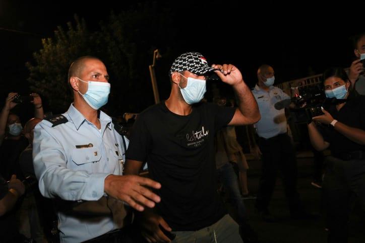 Protesty protiv Netaniyagu