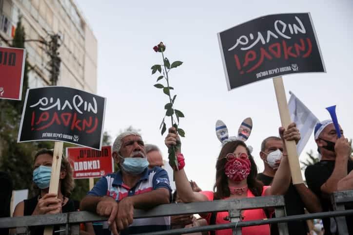 Protesty u rezidentsii Netaniyagu 2 1