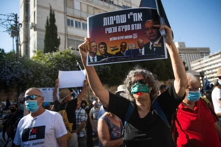 Protesty u rezidentsii Netaniyagu 2