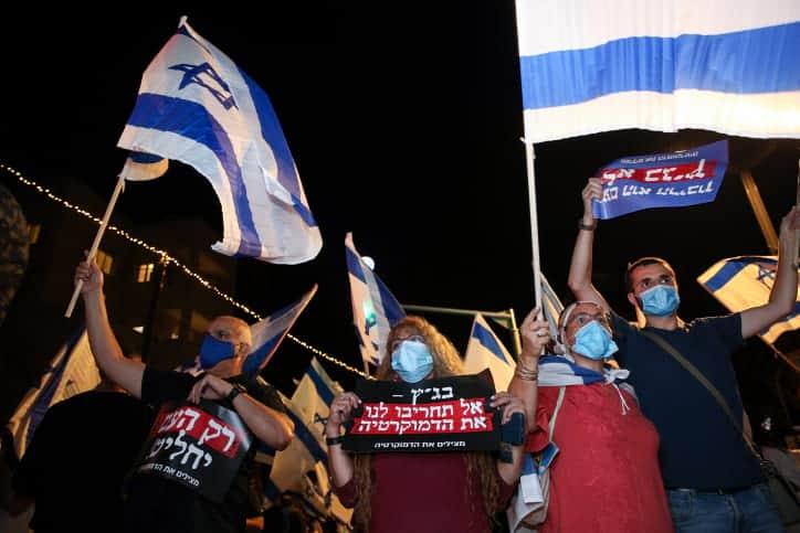 Protesty u rezidentsii Netaniyagu 4 1