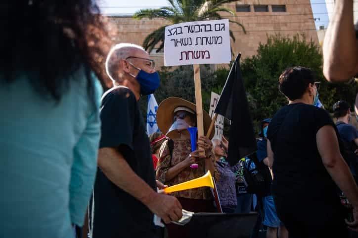 Protesty u rezidentsii Netaniyagu 4