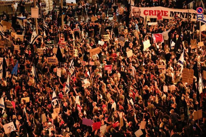 Protesty u rezidentsii Netaniyagu 5 1