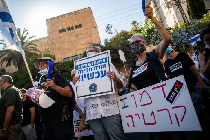 Protesty u rezidentsii Netaniyagu
