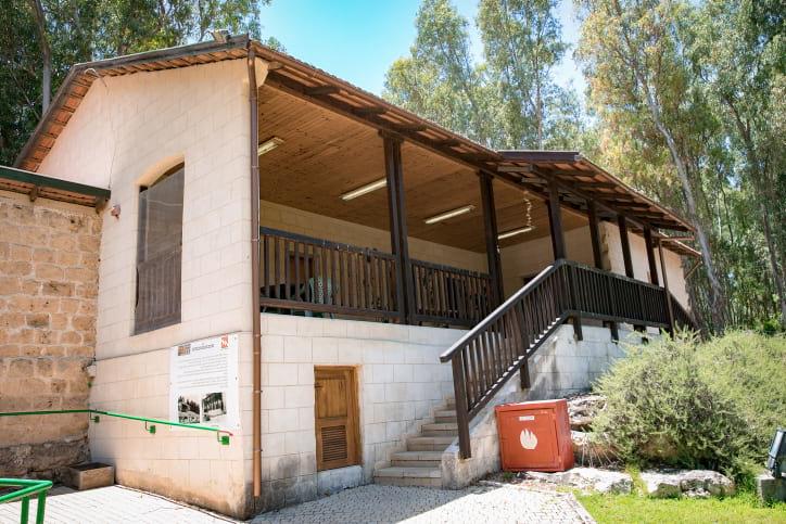 Дом в Кейсарии фото