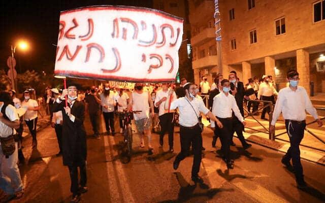 Hasidy protestuyut protiv zapreta na poezdki v Uman