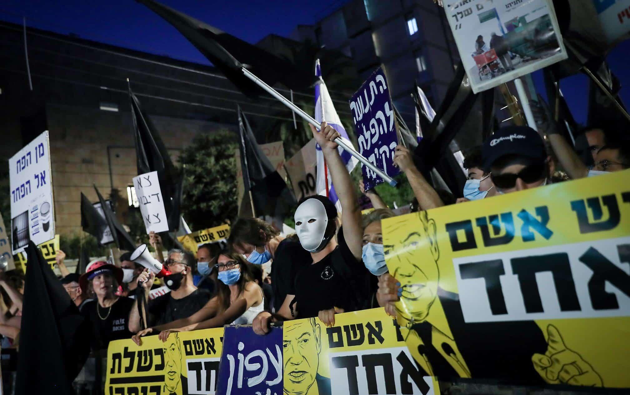 Protestuyushhie u rezidentsii Netaniyagu