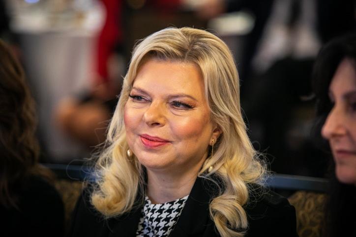 Сара Нетаниягу
