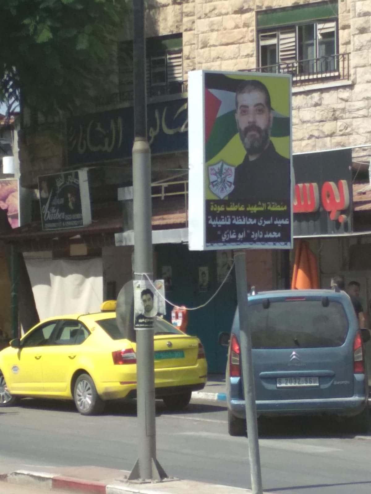 Terroristy na plakatah v Ierihone